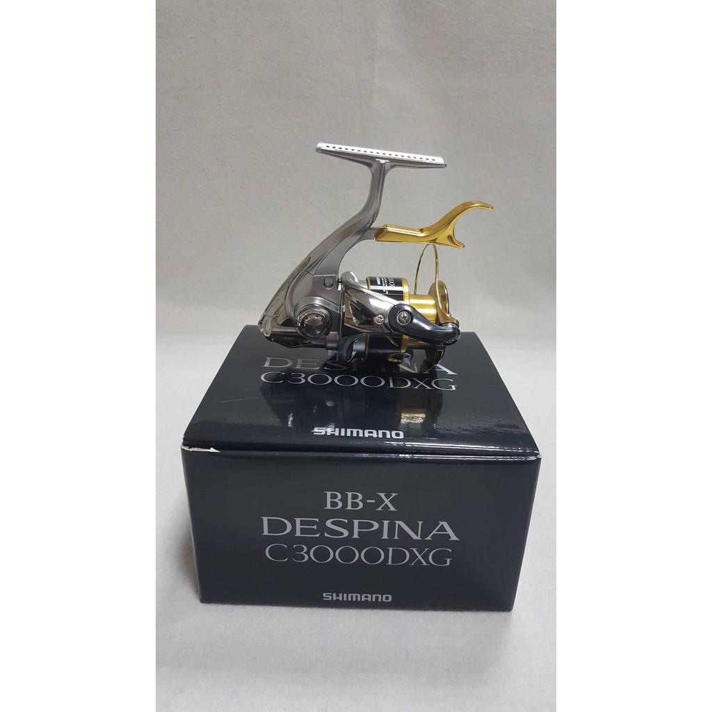 🔥【平昇釣具】🔥SHIMANO 16' BB-X DESPINA  2500DHG 3000DXG手煞車捲線器 全新品