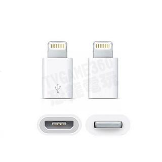 APPLE 蘋果 LIGHTNING 8PIN 公 TO MICROUSB 母 轉接頭 ANDROID IPHONE 台中市