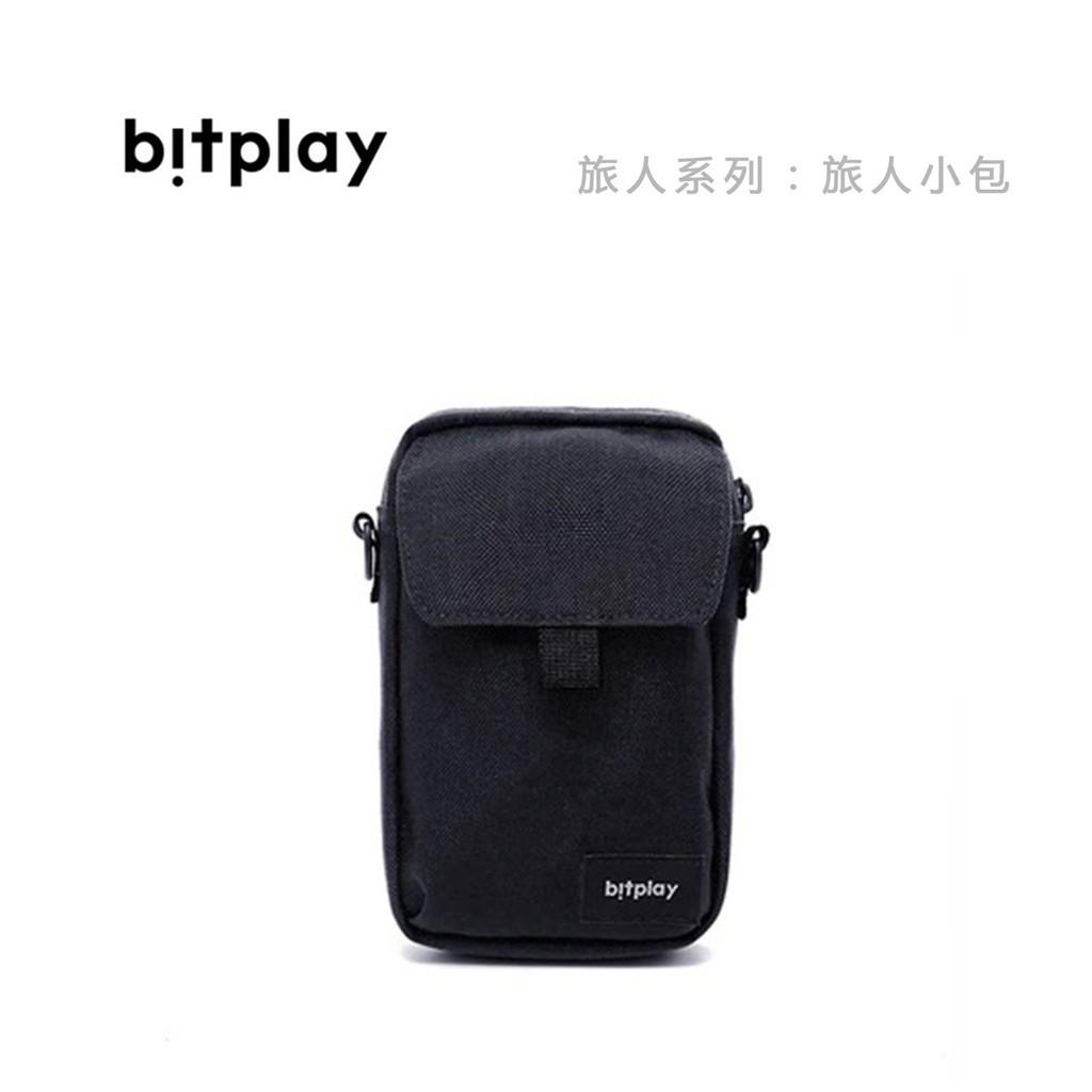 【bitplay】旅人系列 旅人小包 單揹 掛包 容量大 防潑水 黑藍