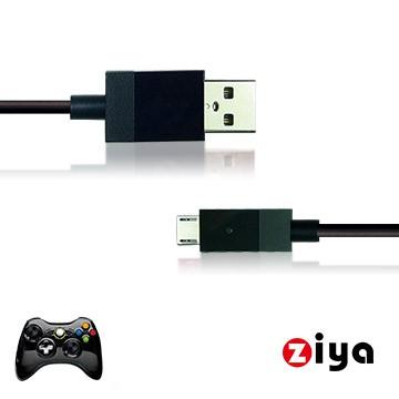 [ZIYA] MicroSoft XBOX ONE 無線遊戲手把/遙控手把 USB線 遠距狙擊款