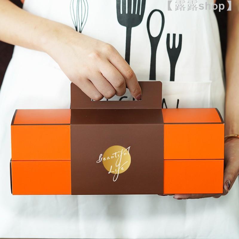 【露露shop】愛尚包裝❥愛馬仕亮橘 雙層手提包裝盒 H風月餅盒 創意手提雙層冰皮月餅包裝盒禮盒 蛋黃酥手提盒子 8粒裝