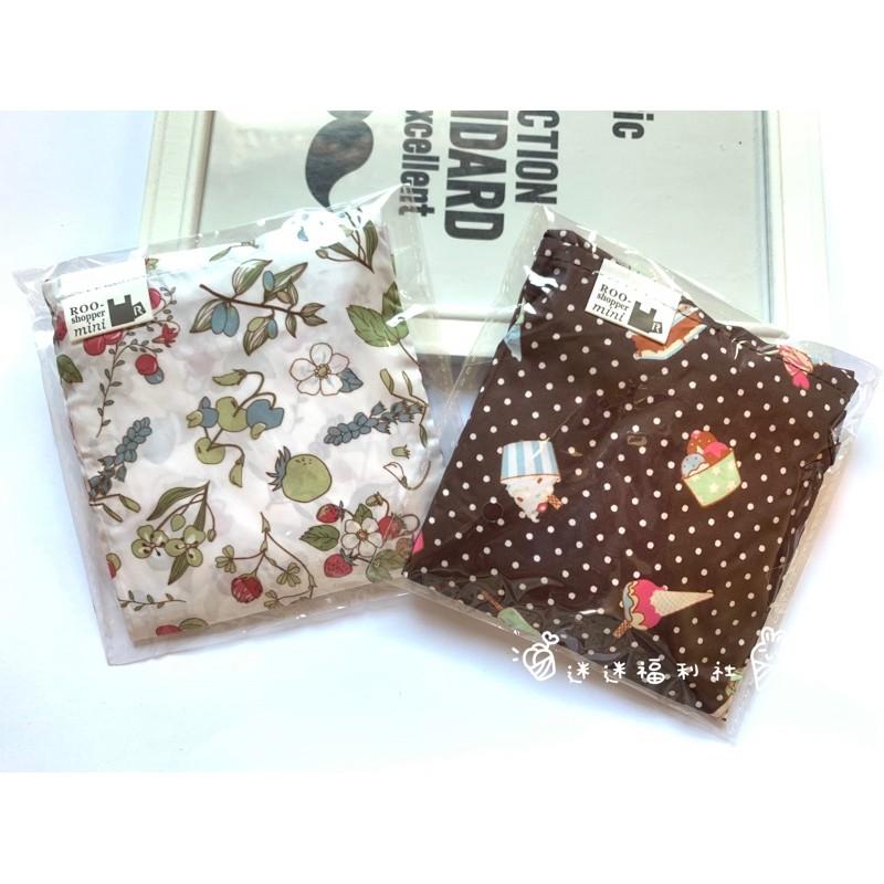 Rootote ROO-shopper mini 莓果 冰淇淋迷你折疊小購物袋