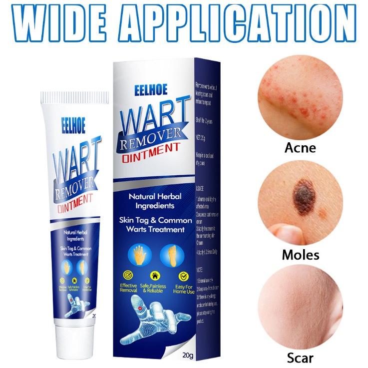 台灣出貨  Warts removar 去尤膏 美膚去疣膏 sumifun 瘊疣平祛疣膏 鸡眼膏扁平疣瘊子 皮膚護理