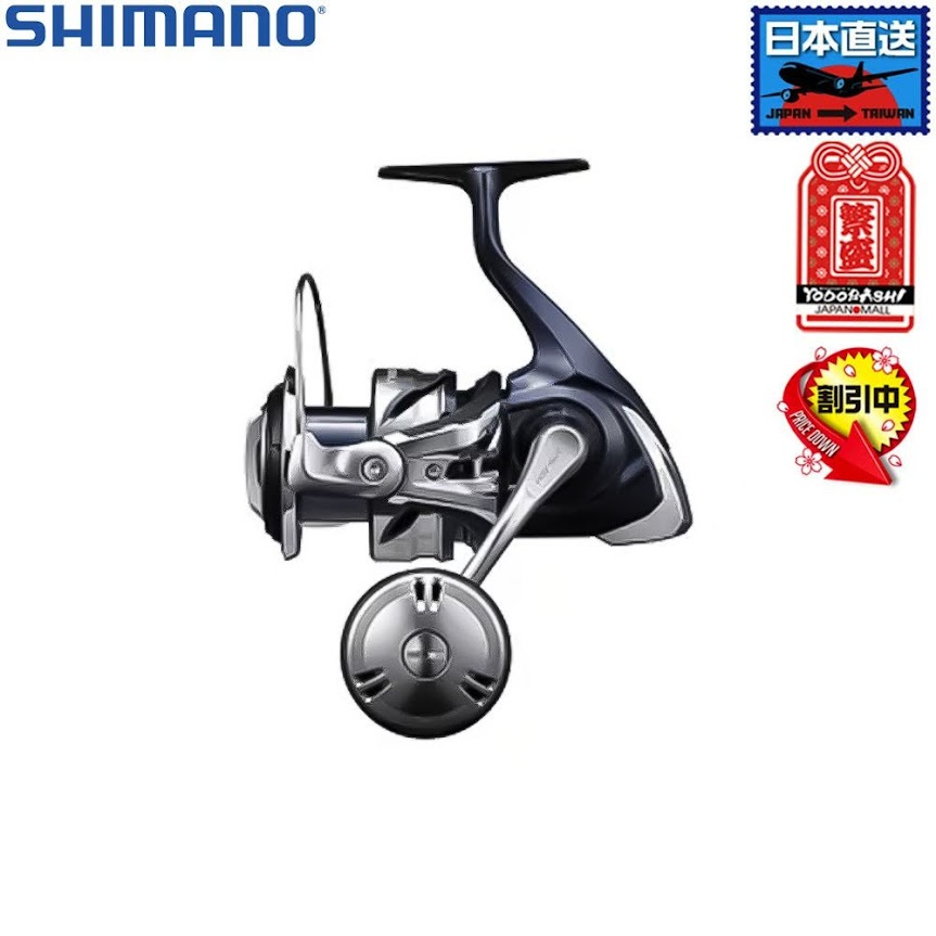 【日本直送】漁具 釣具  旋轉捲線器 SHIMANO 禧瑪諾 21 Twin Power SW 6000HG