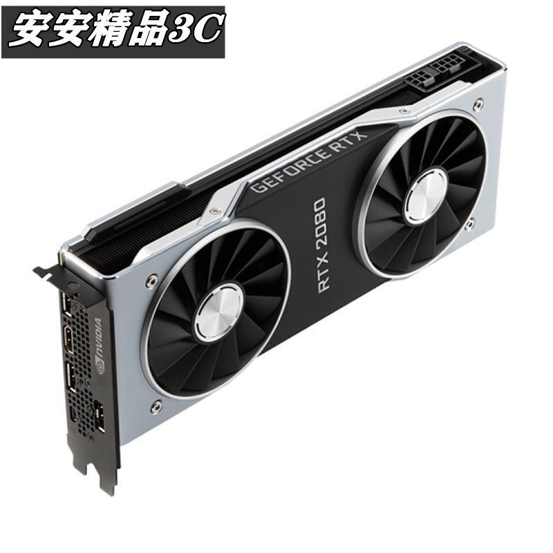 ❦英偉達 NVIDIA GeForce RTX 2080 公版 RTX 2080 SUPER 8G CC