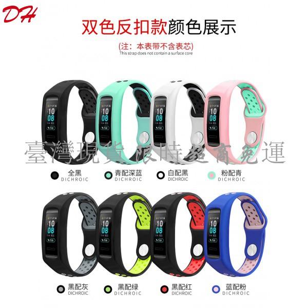 新款適用華為手環4pro腕帶 華為手環3pro錶帶 替換個性多彩防水GPS彩屏版NFC智能運動band3環帶3代4代三四