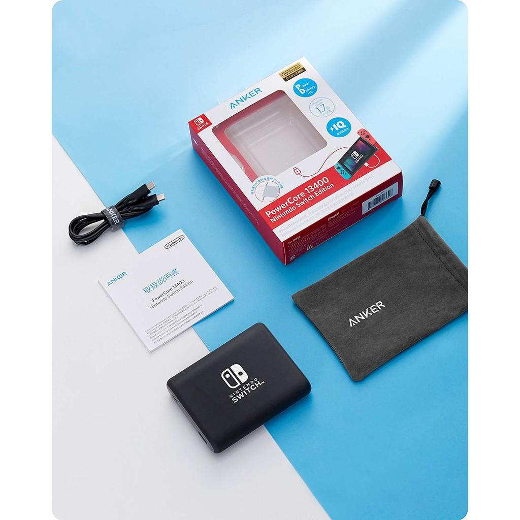 現貨 Anker PowerCore  Nintendo Switch 行動電源 13400mAh