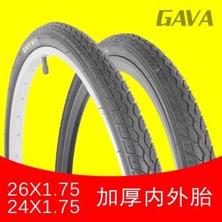 加厚耐磨自行車輪胎26X1.75 24X1.75寸內外車胎24/ 26寸1.75內外胎
