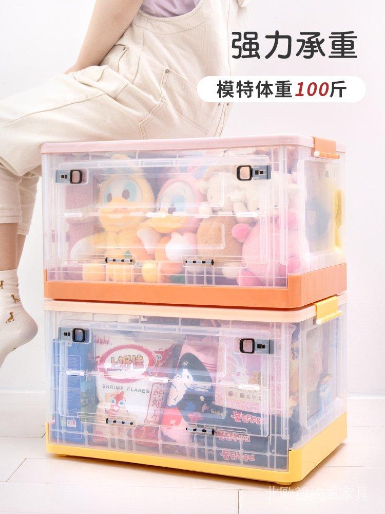 【精品現貨】默默愛玩具收納箱前開式折疊透明收納盒子零食側開整理帶輪儲物箱