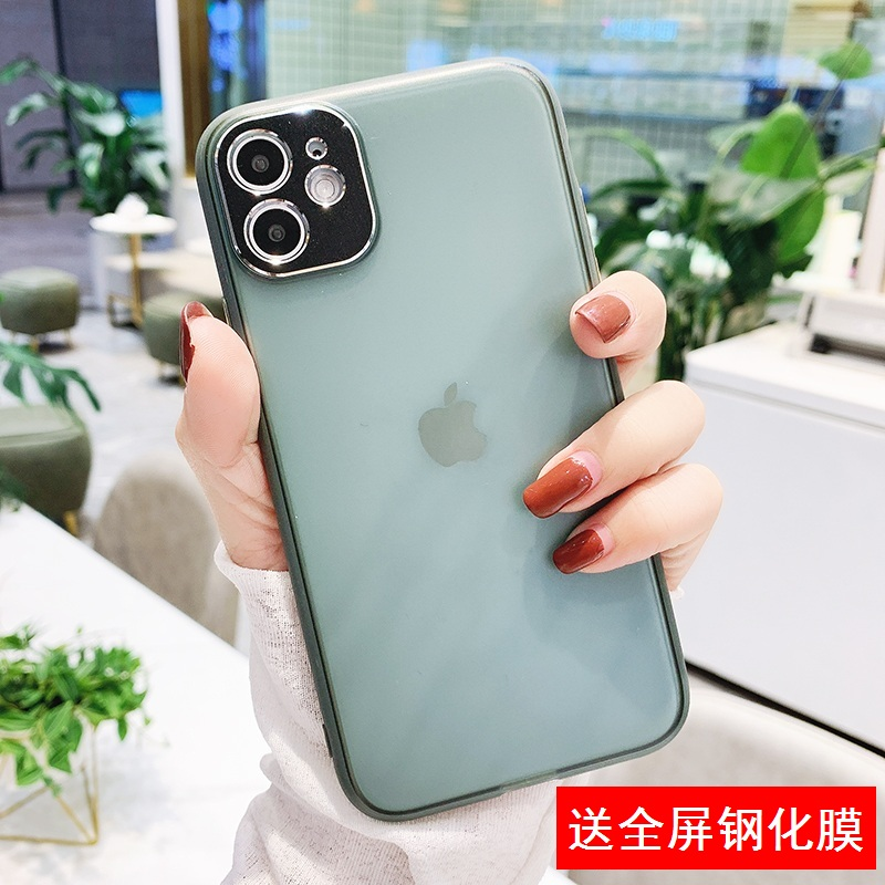 適用於蘋果11promax手機殼創意磨砂11pro全包邊防摔iphone11超薄