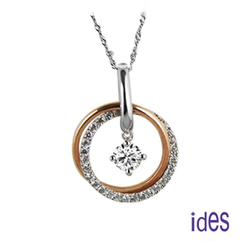 ides愛蒂思鑽石 時尚設計款30分E/VS1八心八箭完美車工鑽石項鍊/玫瑰金