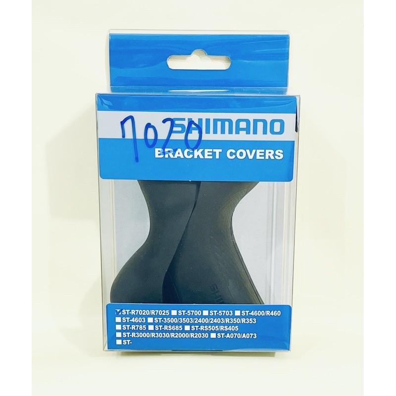 SHIMANO 105 ST-R7020 ST-R7025 黑色握把套 全新包裝