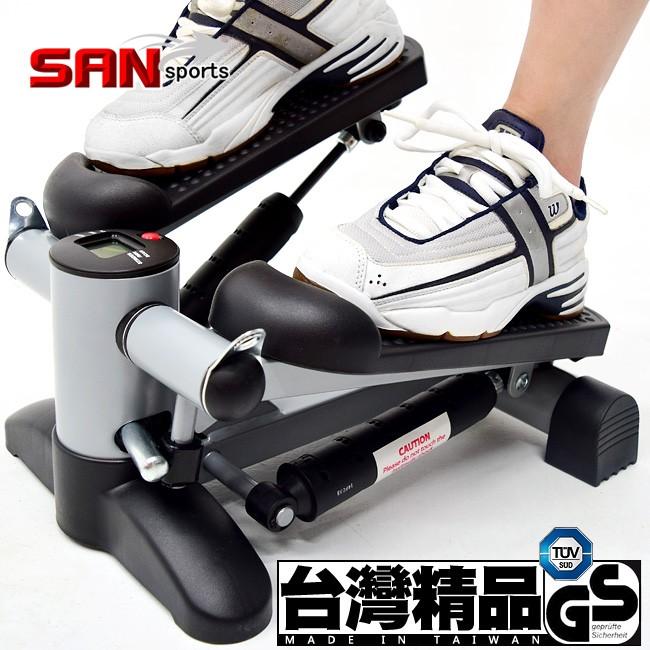 台灣製造 超元氣翹臀踏步機 P248-S01美腿機有氧運動健身器材推薦哪裡買便宜【SAN SPORTS】