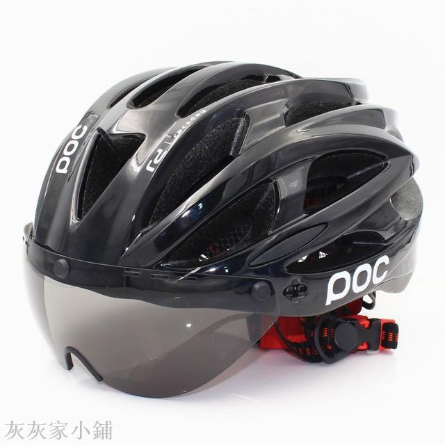 新店促銷!POC helmet Raceday 磁吸風鏡眼鏡 壹體帶燈安全帽 尾燈帽