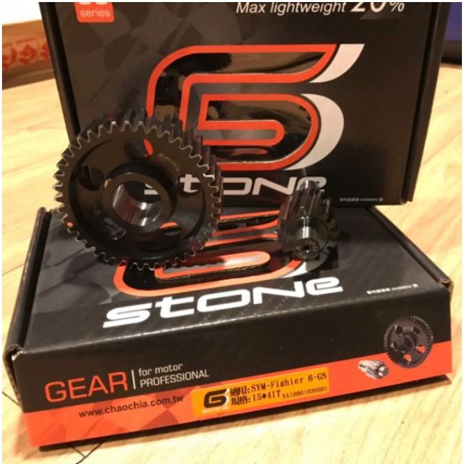 【XN】Gstone輕量化齒輪 後齒13x40/14x41/15x41/16x40 原廠~63 JETS/FT6系列可用