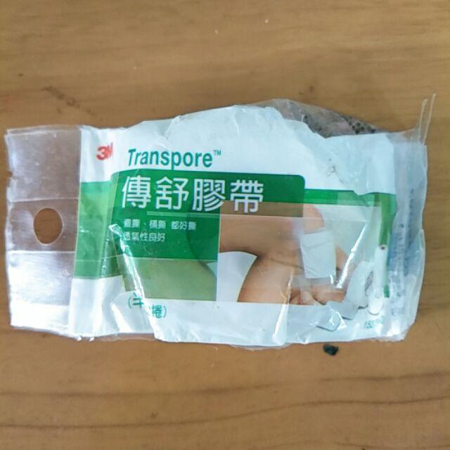 3m傳舒膠帶0.5吋