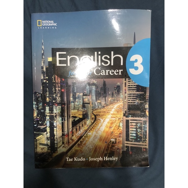 English for your career 3