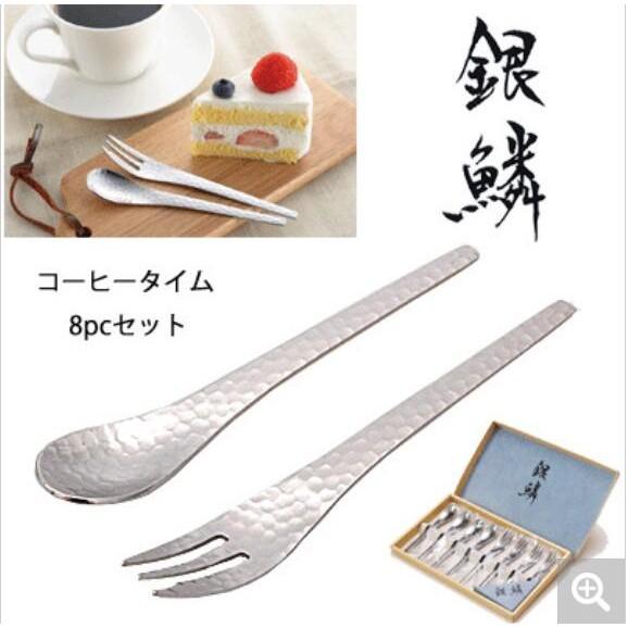 【現貨】【日本空運】【Tamahashi】銀鱗 叉子/湯匙 組