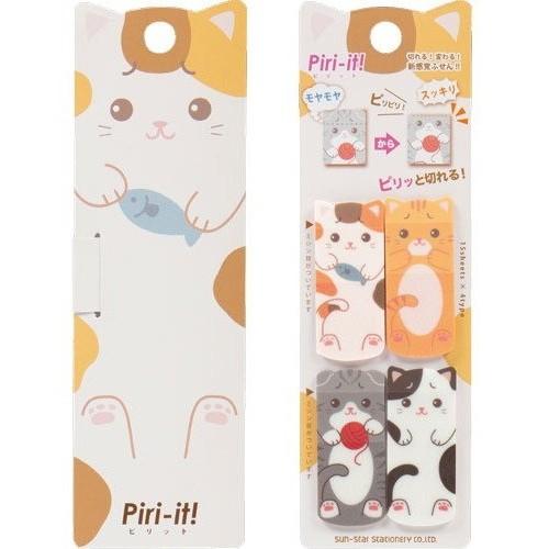 【駿隴】SUN-STAR Piri-it 小動物 貓咪 鸚哥 兩段式 標示便箋 便利貼 N次貼 鸚哥