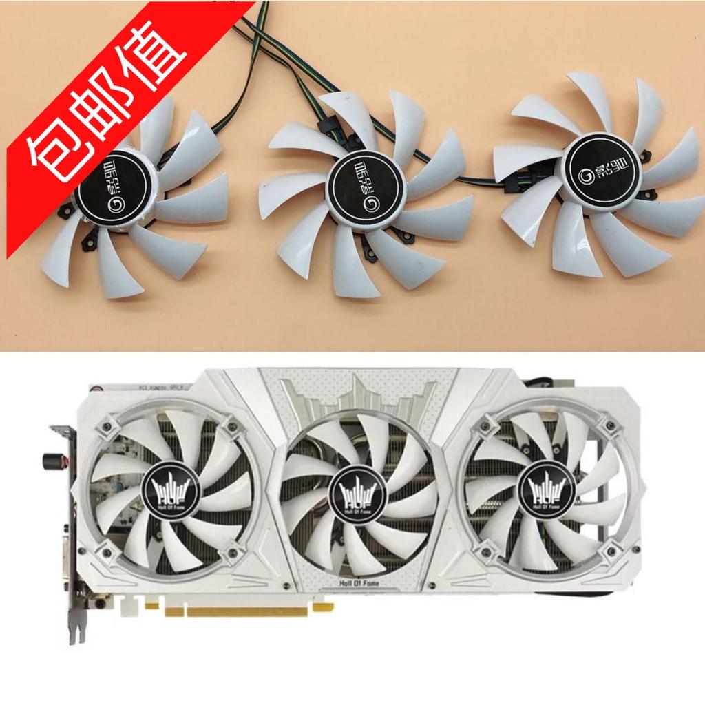 原裝影馳名人堂GTX1060 1070 1080ti名人堂限量版 顯卡散熱風扇