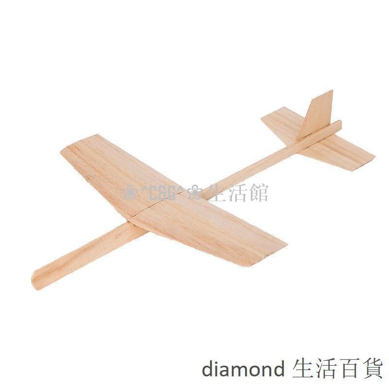 (泡沫飛機)(飛機玩具)流星號彈射模型滑翔機木制木質手擲飛機模型彈射手拋戶外兒童