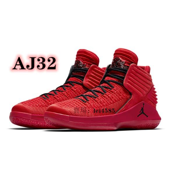 正品級 QIAODAN喬丹 Air Jordan32 AJ32 喬丹32 男子籃球鞋 喬登32 佐敦32 男鞋 實戰球鞋