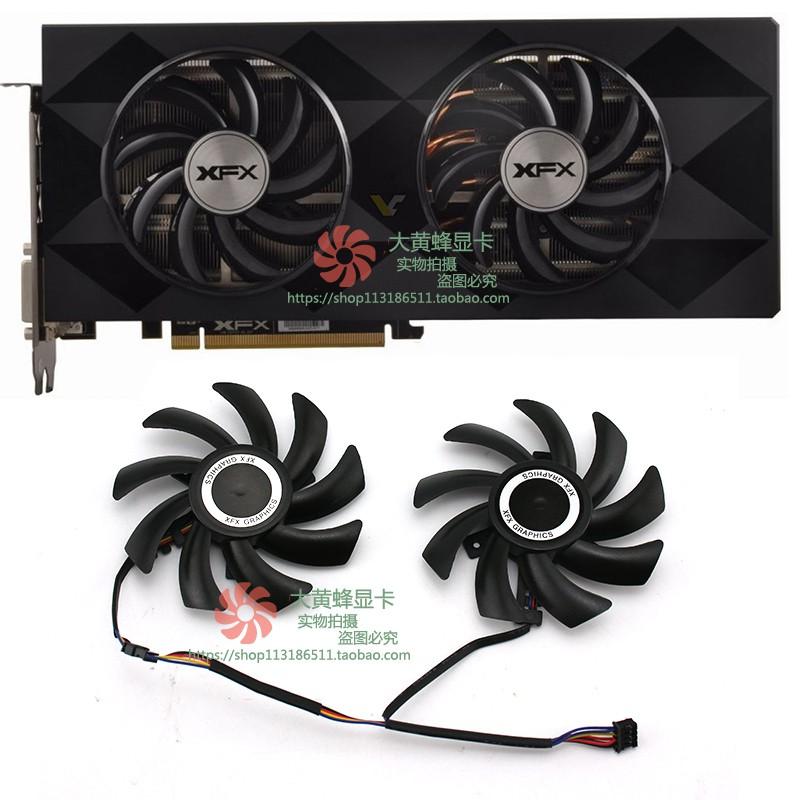 XFX/訊景R9 390X / R9 390 R9 280X 海外版 魔尊 顯卡冷卻風扇