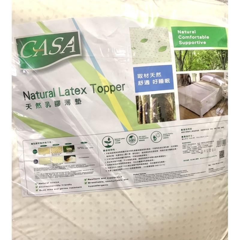 【蝦皮茉兒】CASA雙人乳膠床墊152X190X5cm附換洗布套 COSTCO 好市多 好事多 #30120