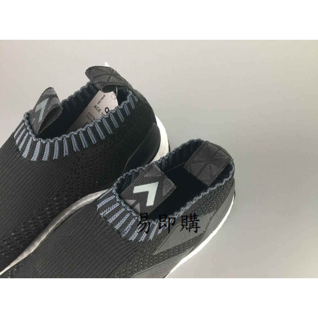 the best attitude 9d048 ec633 Adidas ACE 16+ Purecontrol Ultrab BY1688 39-45