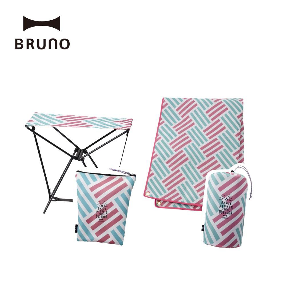 【樂活野餐組】日本BRUNO 愛草地海洋風野餐墊組