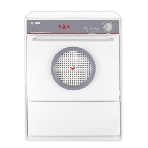 台熱牌萬里晴 TCD-7.0RJ 最耐用的乾衣機/可享6期零利率 現貨供應中