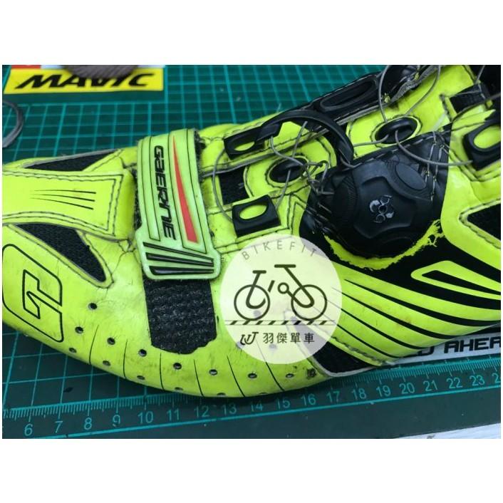 UJ BIKE BOA 旋鈕線 適用 SCOTT GAINT GAERNE SUPLEST 卡鞋 硬底鞋 工作鞋