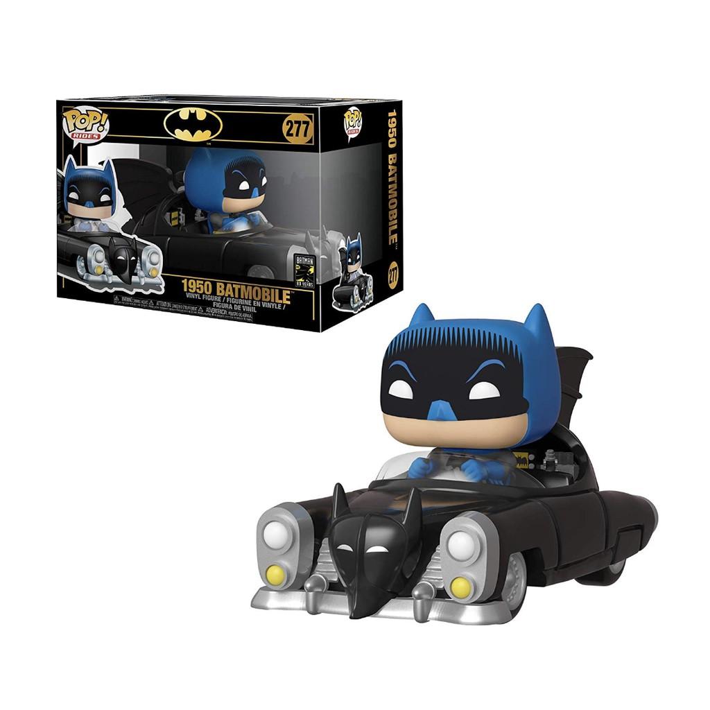 【PTW玩具世界】FUNKO POP Batman 80th 超人 80週年 1950 Batmobile 預購