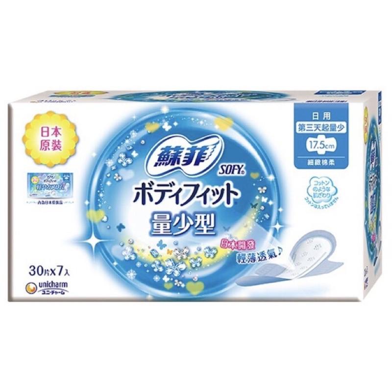 【COSTCO】蘇菲超薄量少型衛生棉17.5公分