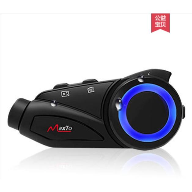 MaxTo M3 M3S 機車行車紀錄器 安全帽藍芽耳機 行車紀錄器 1080高畫質 2K高清 搭配雙麥 SONY索尼