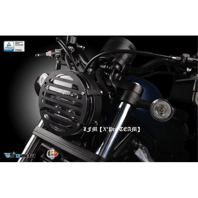 【LFM】DMV REBEL 500 戰士 大燈護片 大燈護罩 大燈護鏡 大燈防護片 大燈罩 HONDA
