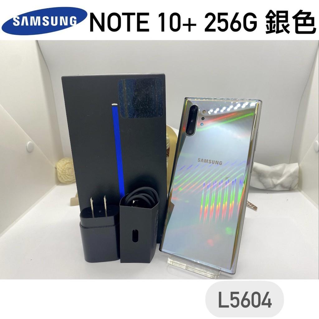 SAMSUNG NOTE10+ 256G 星環銀 二手機 原序號盒配件完整 可舊機貼換新機 L5604【承靜數位】