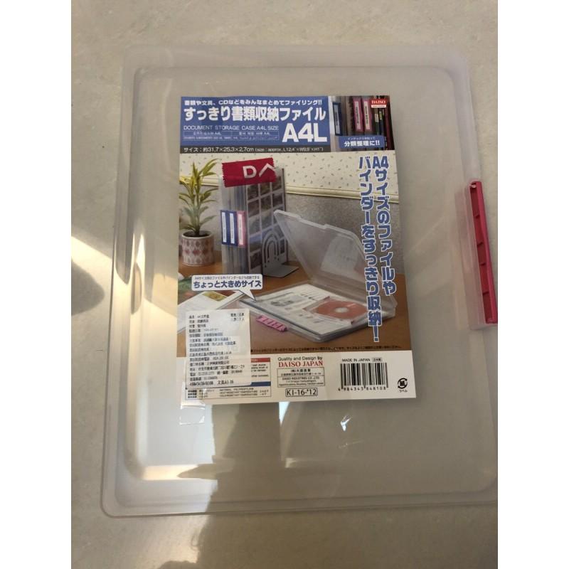[大創代購]小V烤盤收納 VITANTONIO A4L文件資料 單扣收納盒(日本製)