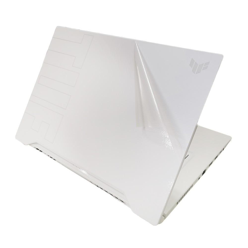 【Ezstick】ASUS FX516 FX516PR 白色機 透明機身貼(含上蓋貼、鍵盤週圍貼) DIY 包膜