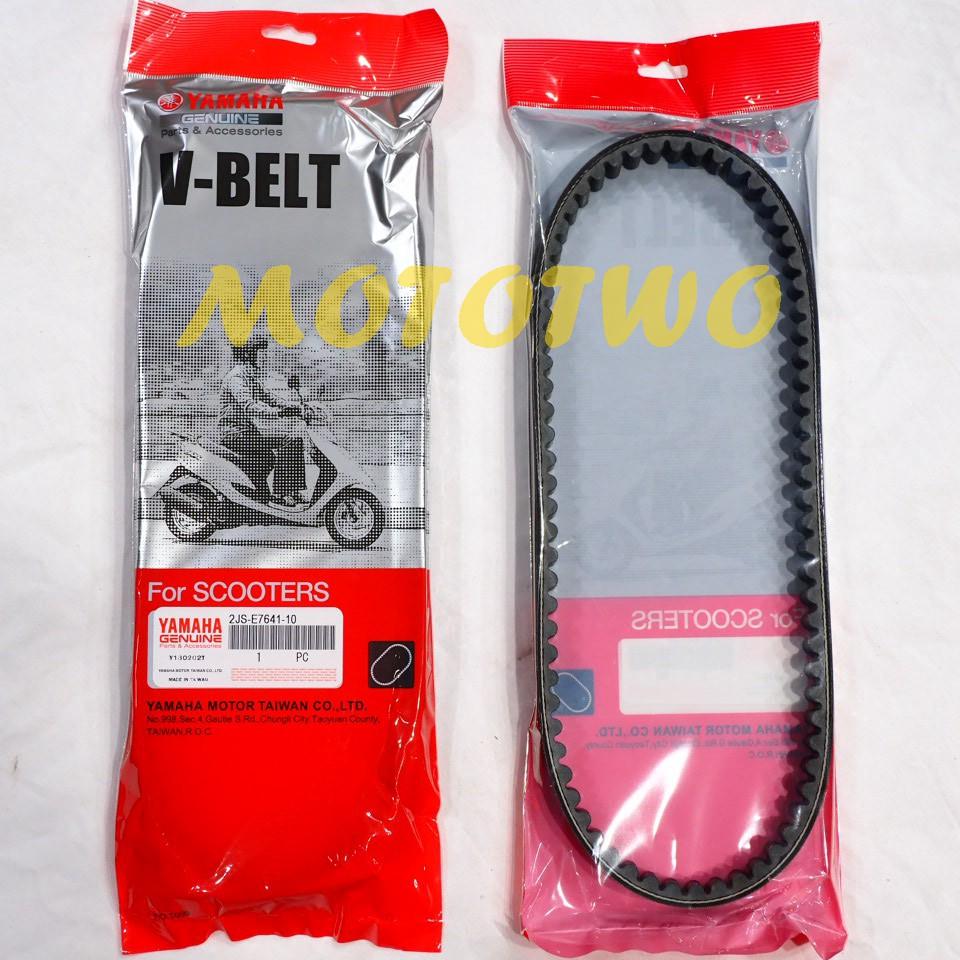 《MOTOTWO》YAMAHA 山葉原廠 勁戰四代 BWSR 皮帶 2JS-E7641-10