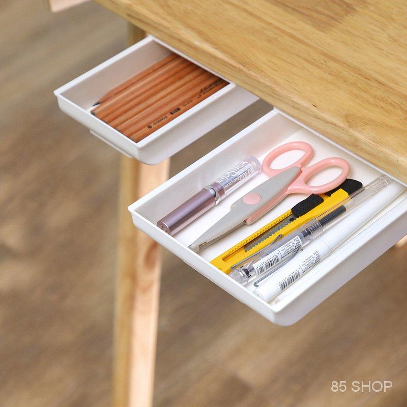 【12H快速出貨】 桌下抽屜強力無痕桌面辦公收納盒創意方便使用塑料抽屜桌下小物收納