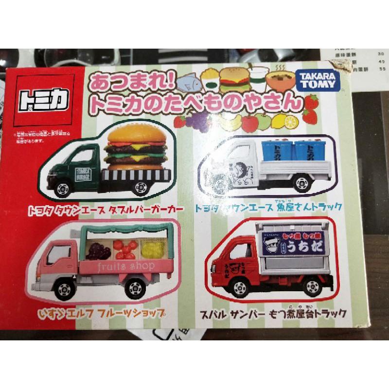 tomica 食物車組  盒損品 絕版品