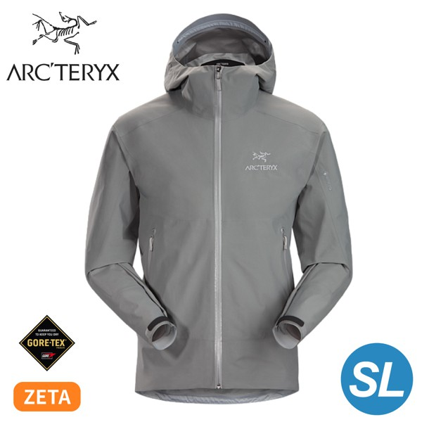 【ARC TERYX 始祖鳥 男 Zeta SL防水外套《磁力灰》】 21776/防風外套/夾克/悠遊山水