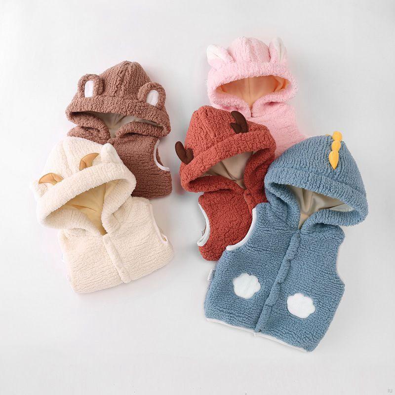 兒童馬甲 秋冬季男女童仿羊羔絨加絨背心 嬰兒連帽坎肩 寶寶外出保暖外套【IU貝嬰屋】