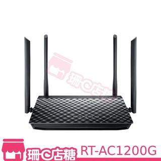 [公司貨] 華碩 ASUS RT-AC1200G PLUS  雙頻 WiFi 無線路由器 臺中市