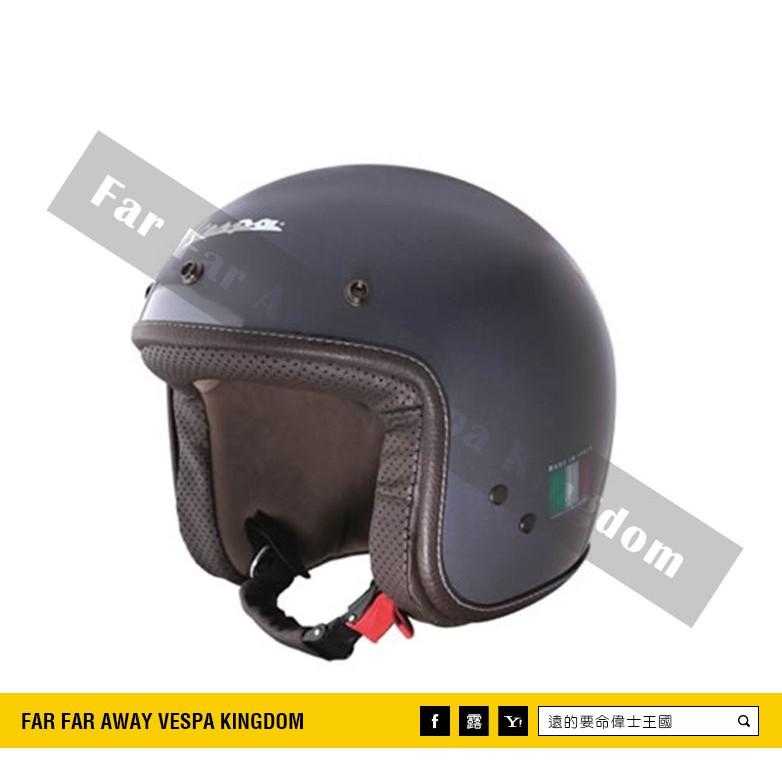 遠的要命偉士王國 Vespa 原廠安全帽 PX Helmets 4/3罩 藍鯨灰 義大利製 ET8/LX/GTS/GTV
