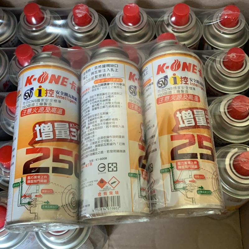 通用瓦斯罐 K-ONE卡旺通用瓦斯罐 卡式瓦斯罐 瓦斯罐 增量30g版 (一罐250g)  3入 超低優惠❤️