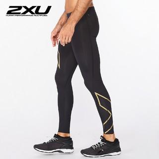 2XU男士壓縮褲男運動緊身高彈籃球田徑訓練速幹馬拉松跑步健身長褲