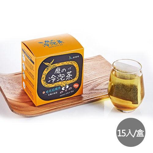 磨的冷泡茶-桂花烏龍茶15入盒裝