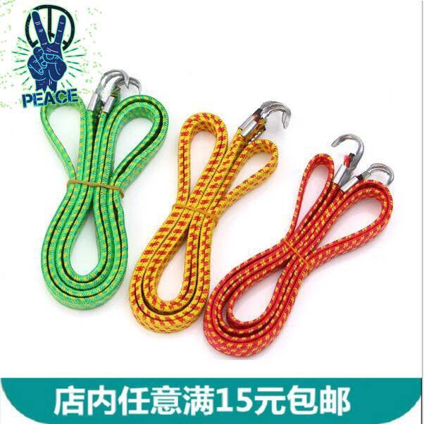 摩托車綁帶行李繩電動自行車牛筋橡皮筋彈力繩捆綁帶快遞貨繩批發